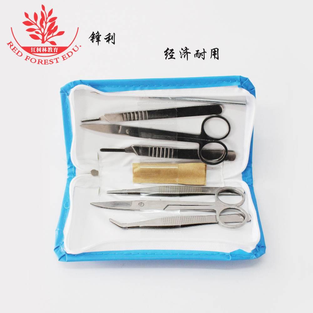 精品爆款解剖工具7件套教学生物耗材显微玻片标本教学切片