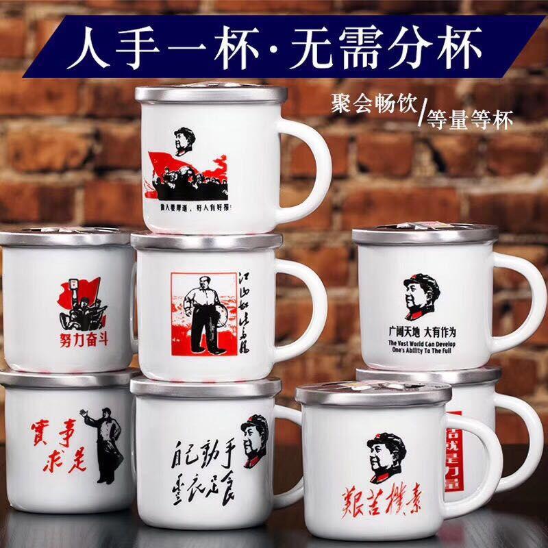 古井镇年代茶缸酒礼盒装白酒整箱特价浓香型52度纯粮食革命小酒