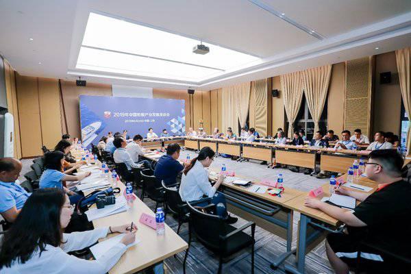 中國國際船艇行業發展座談會