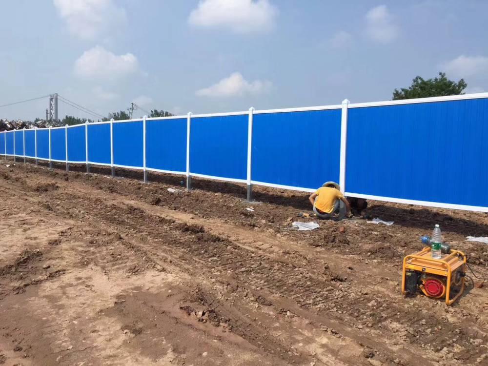 庐山PVC围挡,工程围挡,庐山PVC建筑围挡厂家
