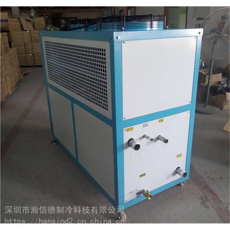 低温工业冷水机15p工业冷水机机组吹瓶机冷水机