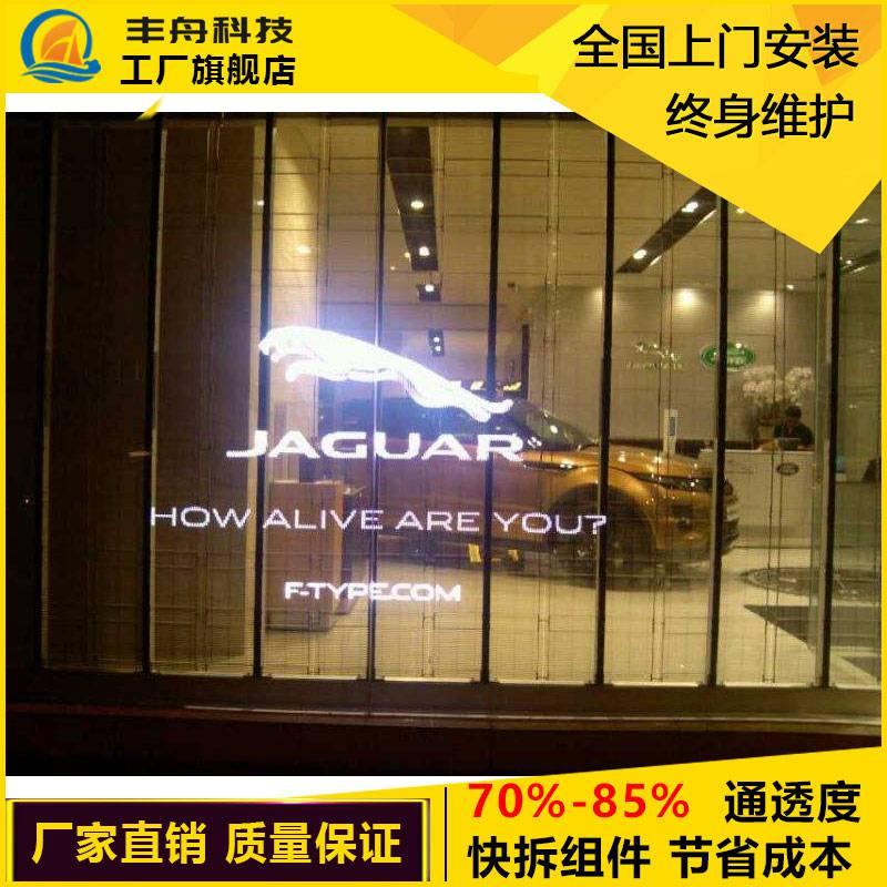 高清LED透明屏玻璃幕墙格栅屏LED透明橱窗屏透光电子广告视频显示冰屏