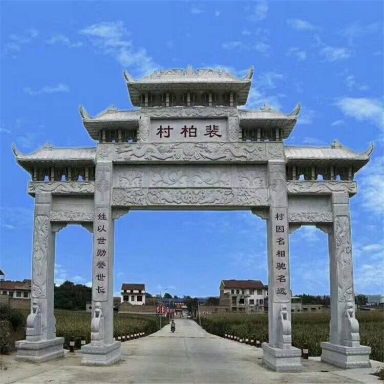 贵州石头牌坊,新农村石牌坊,花岗岩牌楼厂家--亿昊石业