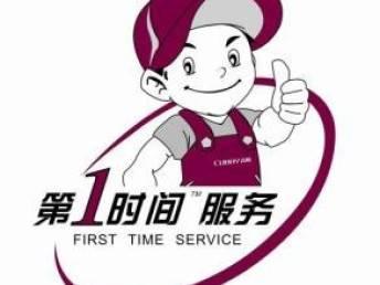 维修$)%桂林新飞油烟机维修电话(全国各24小时维修热线电话