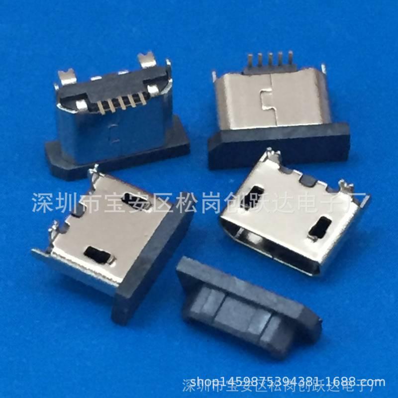 MICROusb 立式母座 TYPE-5P/180度直立式贴片插座小家电 迈克立贴