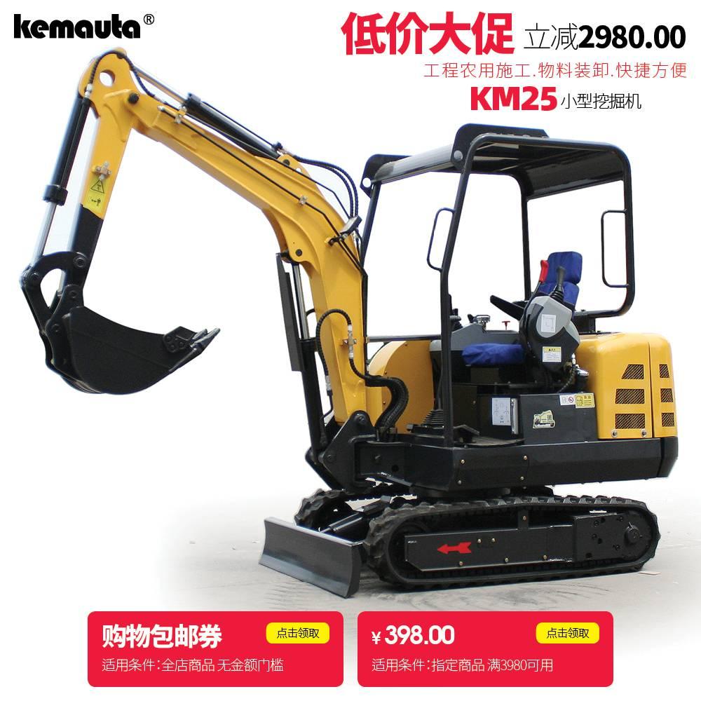 工作人員給來廠客戶演示怎樣操作克瑪達KM25小型挖掘機