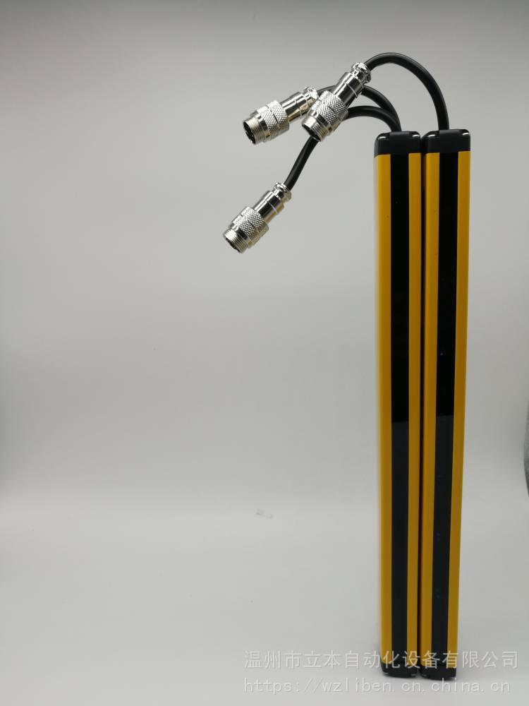 立本安全光栅LBE系列 注塑机液压机 CE认证安全光栅