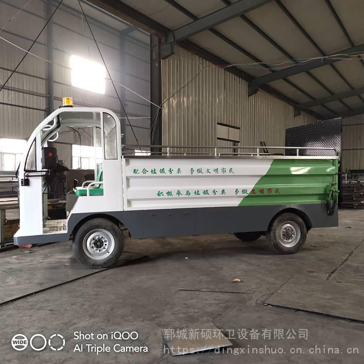 海南垃圾车带推板压缩式厂家直销