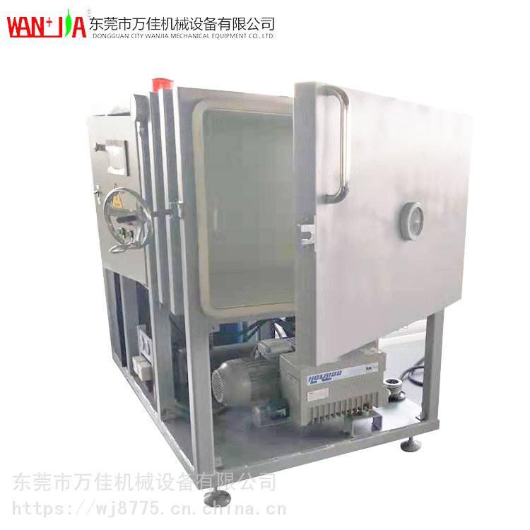 50KG蔬菜打冷保鮮設備批發小型手動門真空預冷機銷售