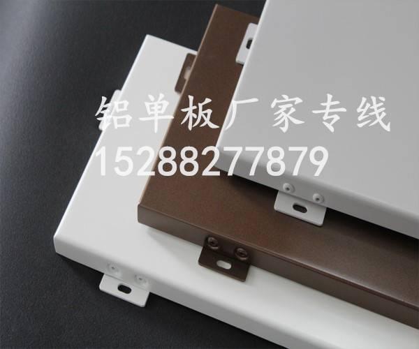 云南国园铝业一线生产重于品质