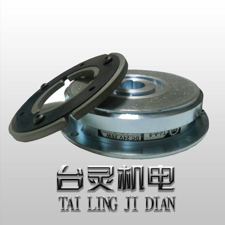 陝西幹式單板電磁離合器廠家現貨,微型電磁離合器價格