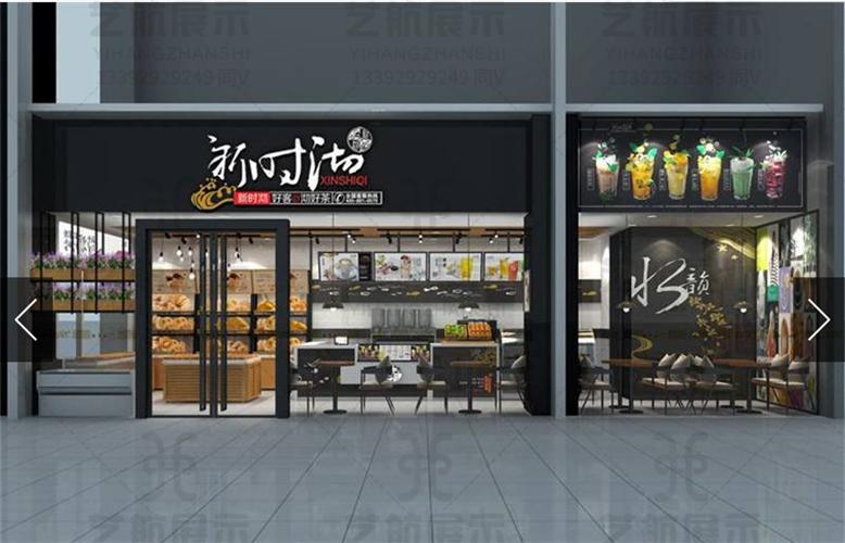 奶茶柜台烤漆款式定做 南平浦城鲜疯水果实验室奶茶柜台