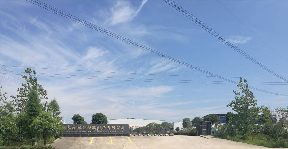 長沙雙洲氟碳漆視頻展示