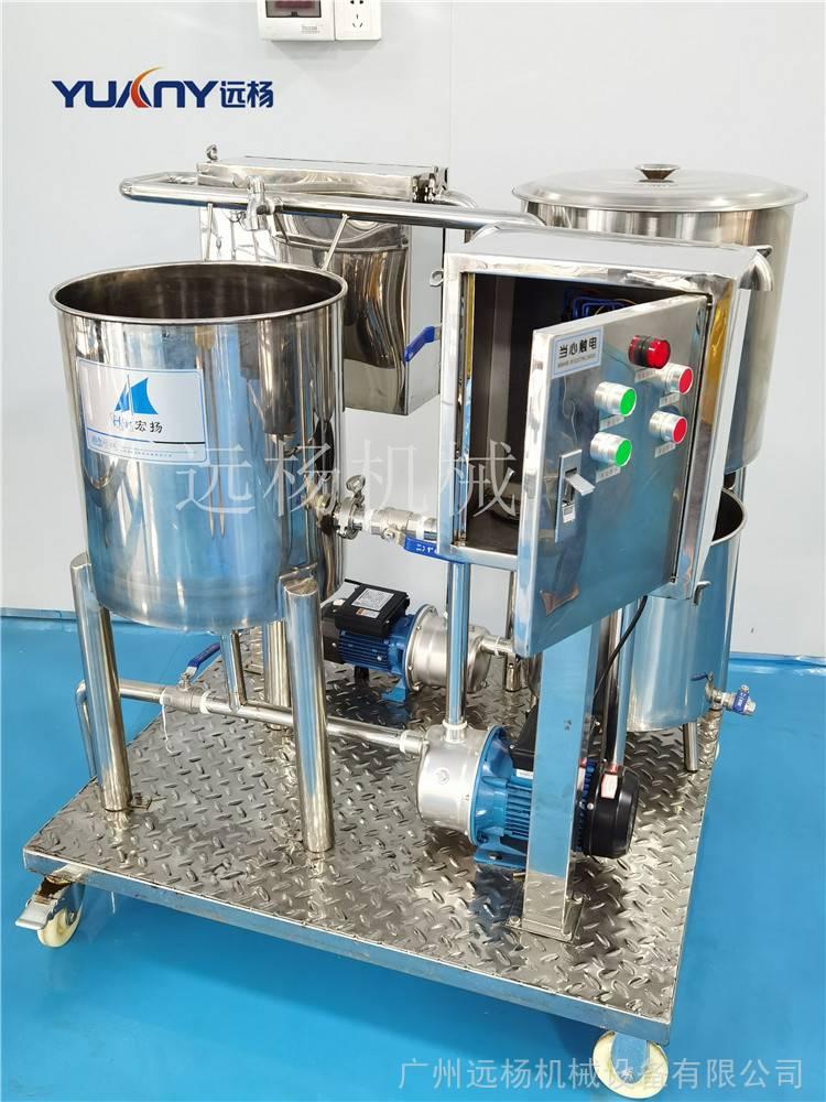供应高质量的洗衣液生产设备
