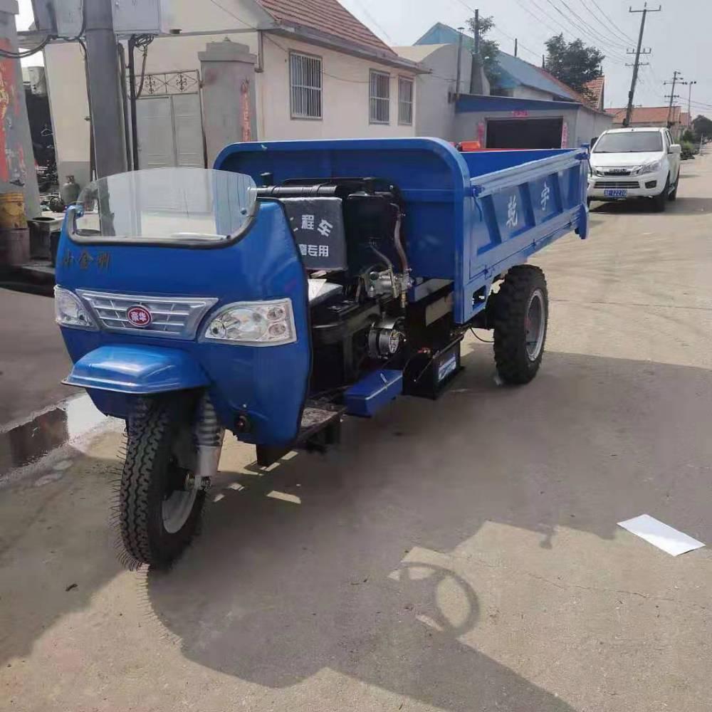 建筑机械三轮车 自卸工地运输电启动三轮车