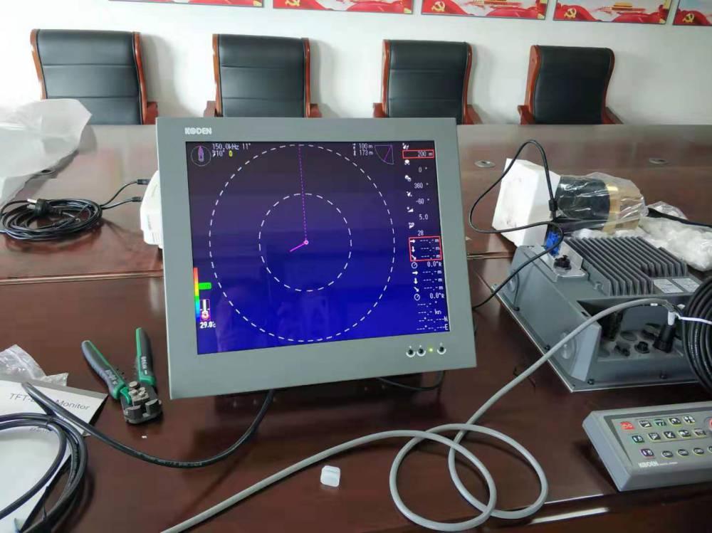 光电宽频数字声纳KDS-6000BB