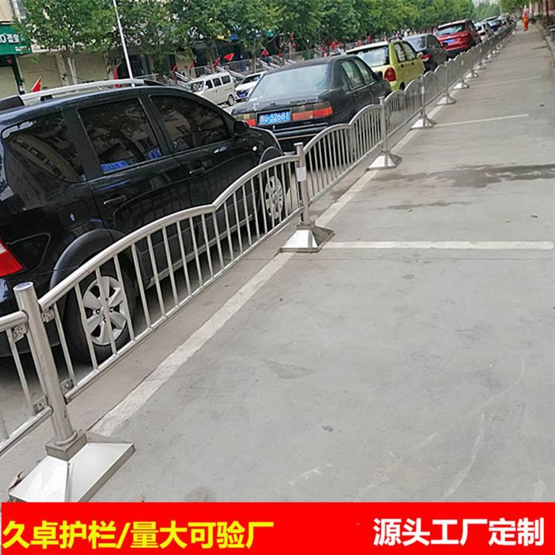 河南久卓道路护栏厂家直销 市政交通隔离护栏 人行道护栏