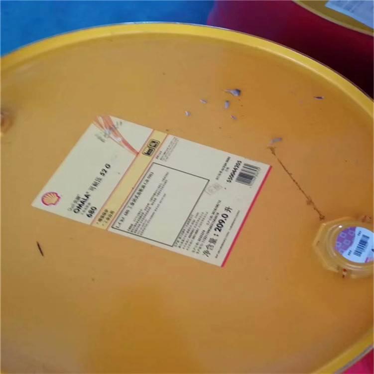 供应山东壳牌确能力S2P100150空气压缩机油ShellCorenaS2POil