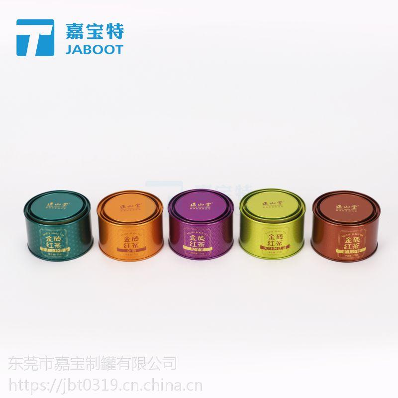 正山堂红茶铁罐包装 25g撬盖锦鲤虾红素鱼粮包装马口铁罐