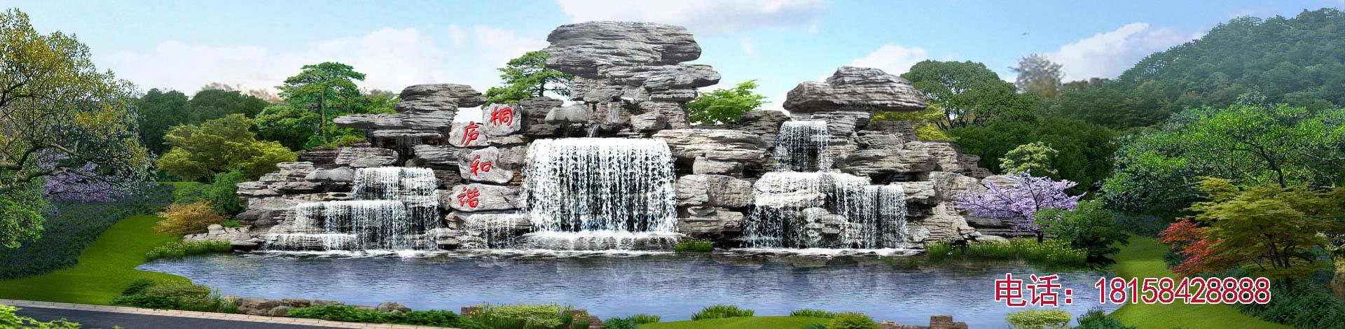 桐庐和谐景观石有限公司