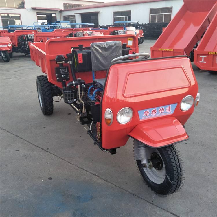 廠家定制運輸三輪車 農用柴油三輪車 液壓自卸翻斗車 液壓三
