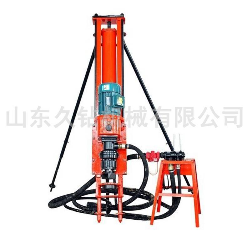 久钻现货100型潜孔钻机FD系列小型气动钻机护坡岩石钻机