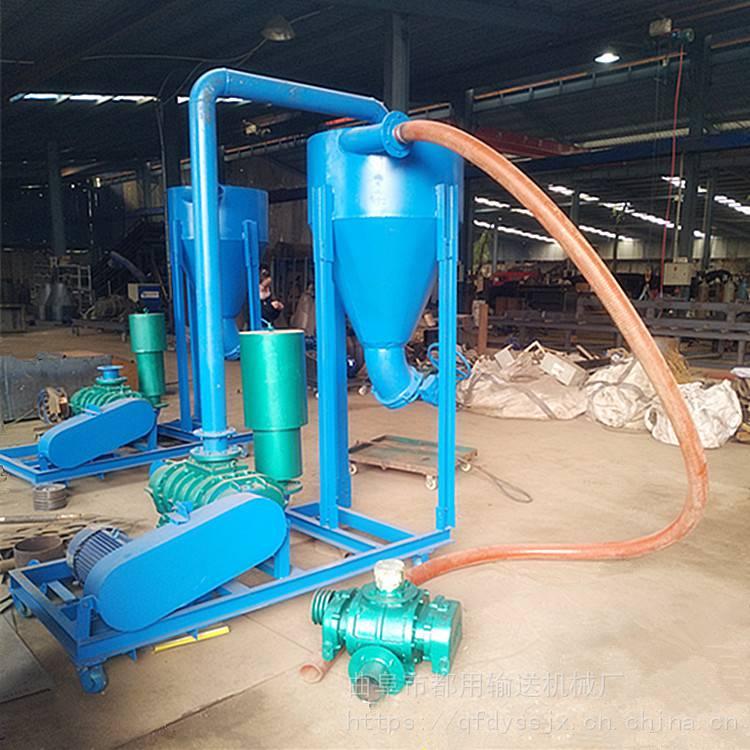 移动式气力吸粮机 玉米稻谷装车气力吸粮机 风吸式散粮食抽粮机