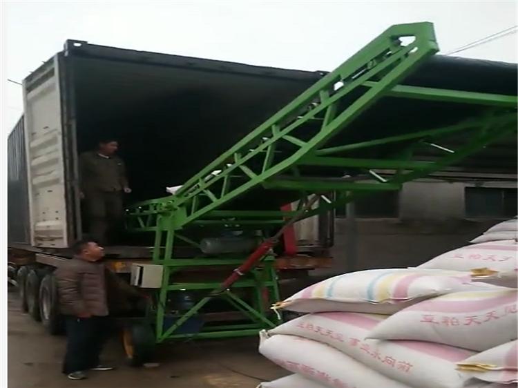 集装箱,货车装卸专用输送机