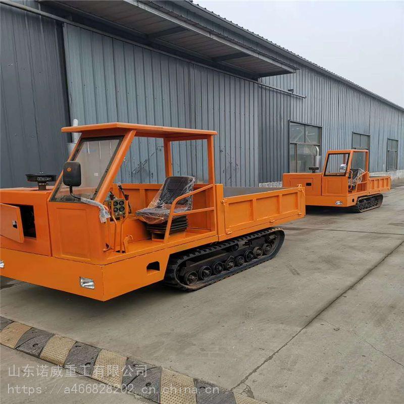 诺威重工36KW小型履带运输车生产厂家