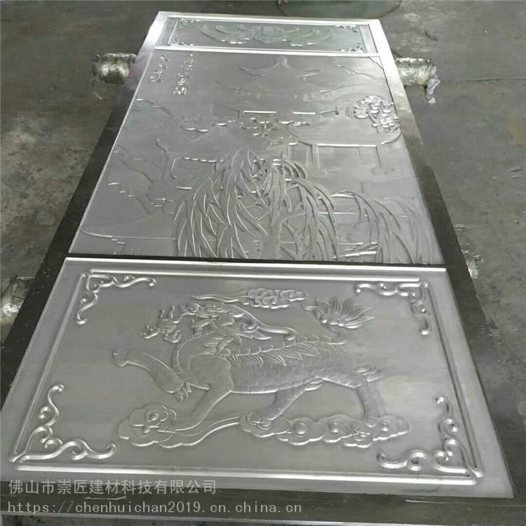 金属铝板浮雕雕刻加工 铝板浮雕图案