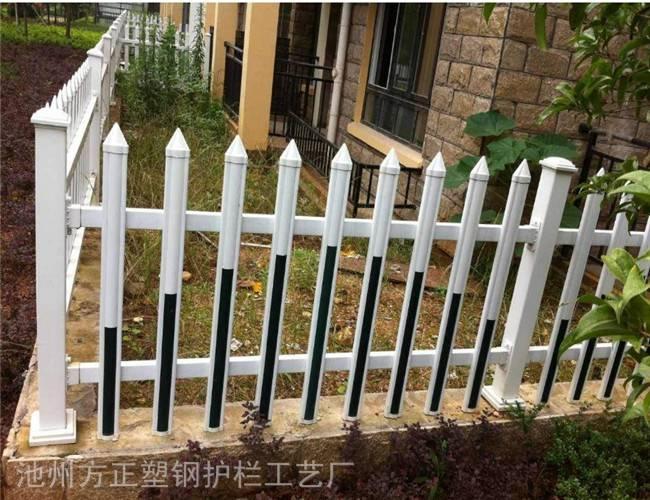 价值,淮安市PVC护栏-围栏放心厂家