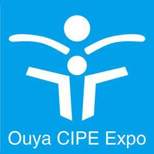 2020欧亚·中国(石家庄)国际幼儿教育博览会
