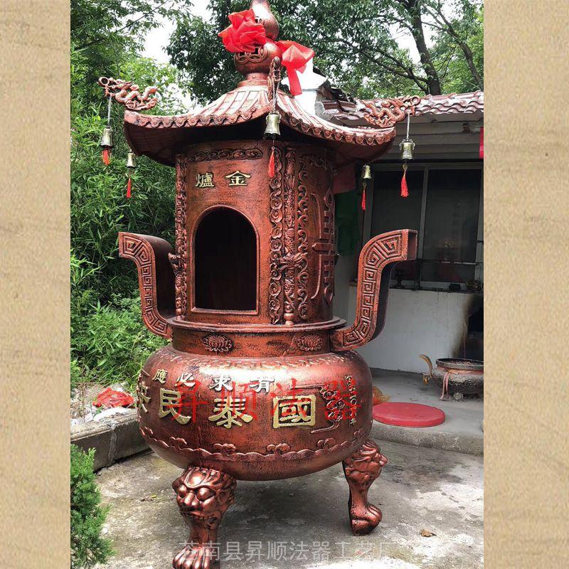 昇顺法器铸造寺庙大型铸铁烧纸炉 湛江生铁元宝炉 圆形铸铁化宝炉