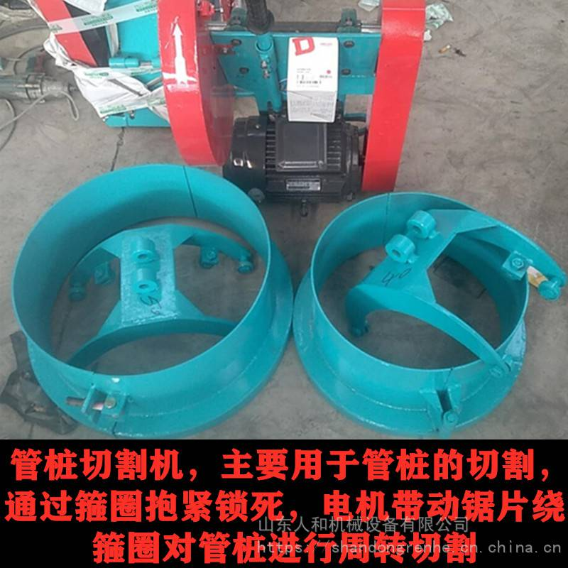 人和牌地面切桩机 水泥桩头切桩机 混凝土管桩切平机 割桩机 锯桩机 厂家 直销