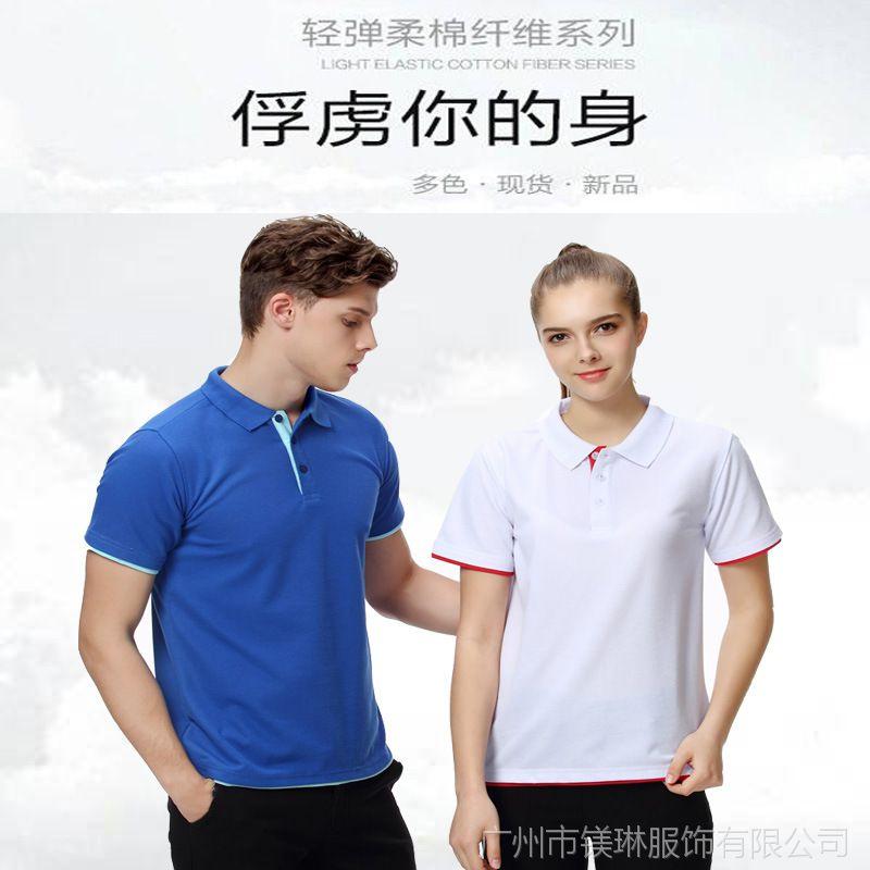 时尚双下摆翻领广告衫定制高档文化翻领T恤可丝印LOGO活动服定做