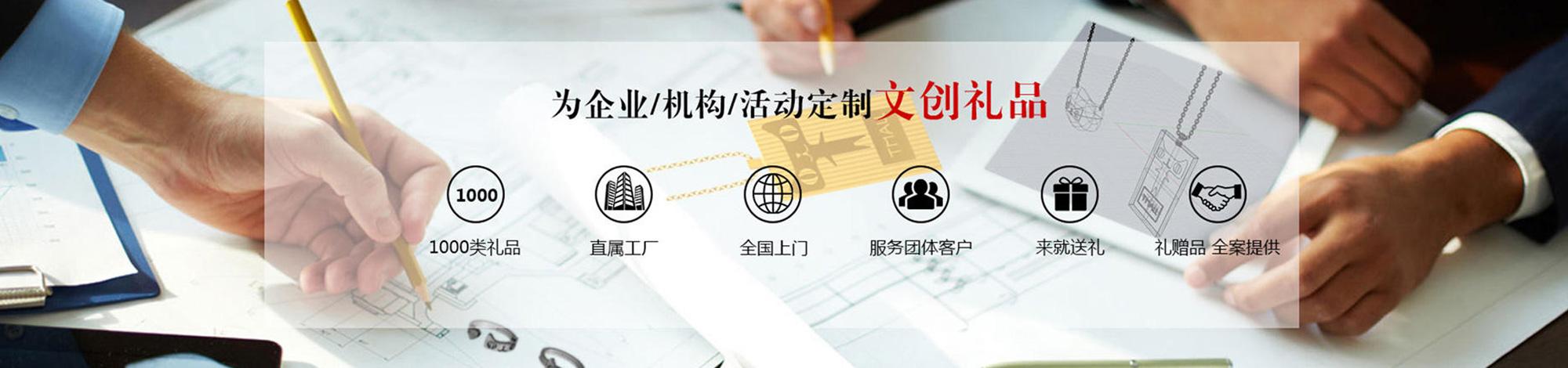 北京金企文创科技有限公司