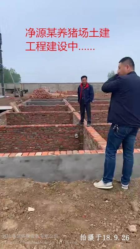 许昌畜禽屠宰污水处理高中西设备城市重点图片