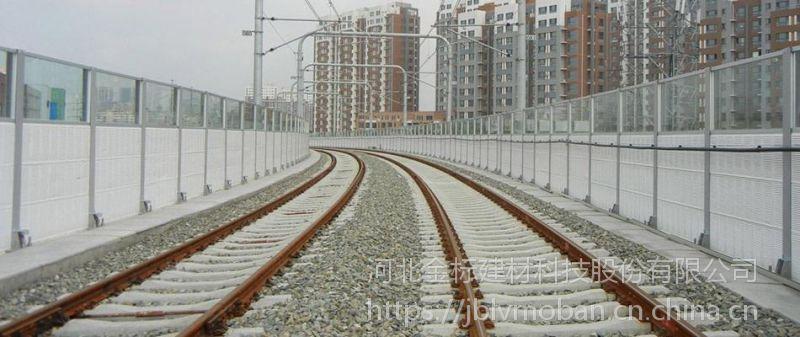 邢台金标铝板铁路声屏障厂家价格