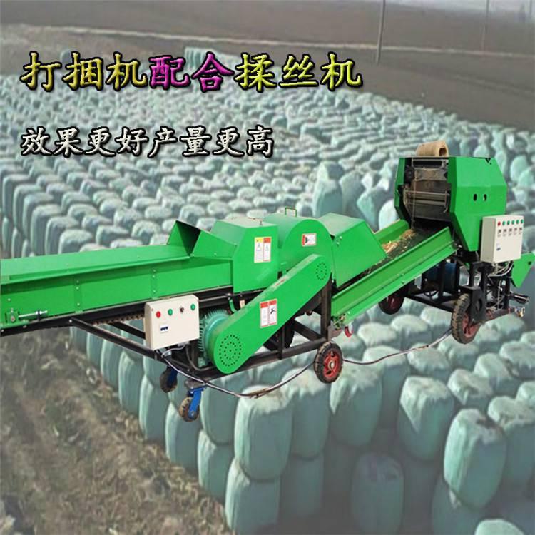 青储饲料打包机 自动送料的打捆包膜机 玉米草打捆机