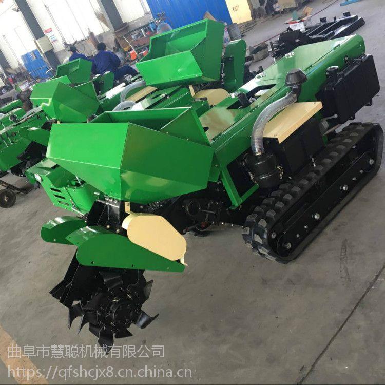 橙子园用开沟机 慧聪机械厂家生产农场用双履带开沟施肥机