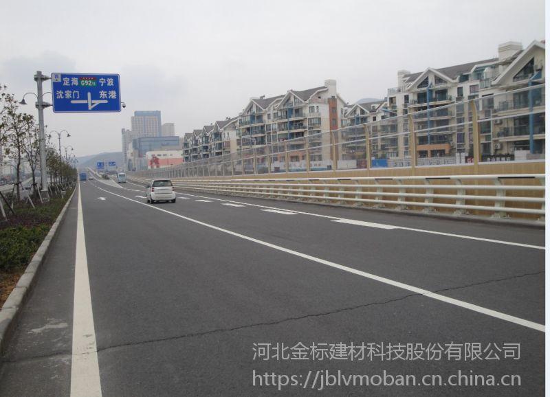 江门金标公路透明声屏障批量供应