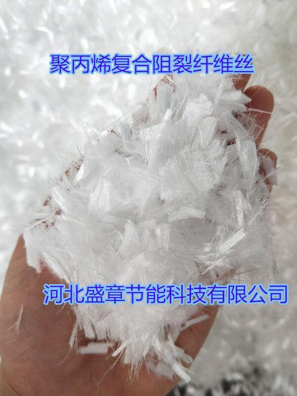 聚丙烯抗裂纤维耐拉纤维