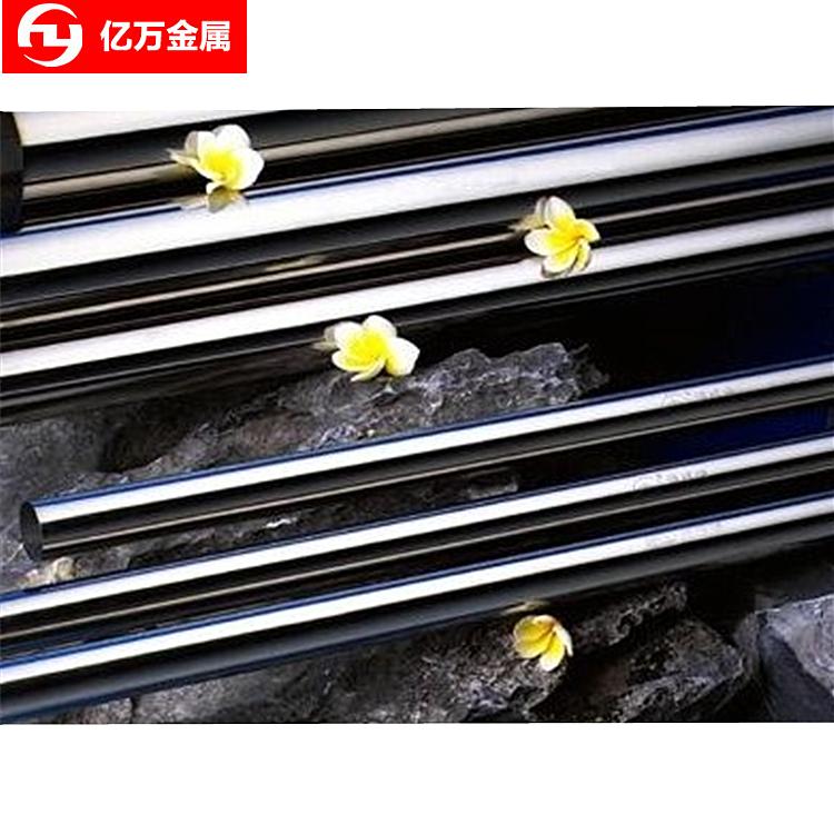 供应美标AISI1045碳结钢 AISI1045圆棒