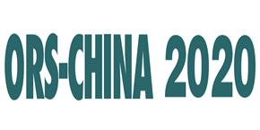 2020(第五届)中国国际骨科研究与成果大会暨展览会