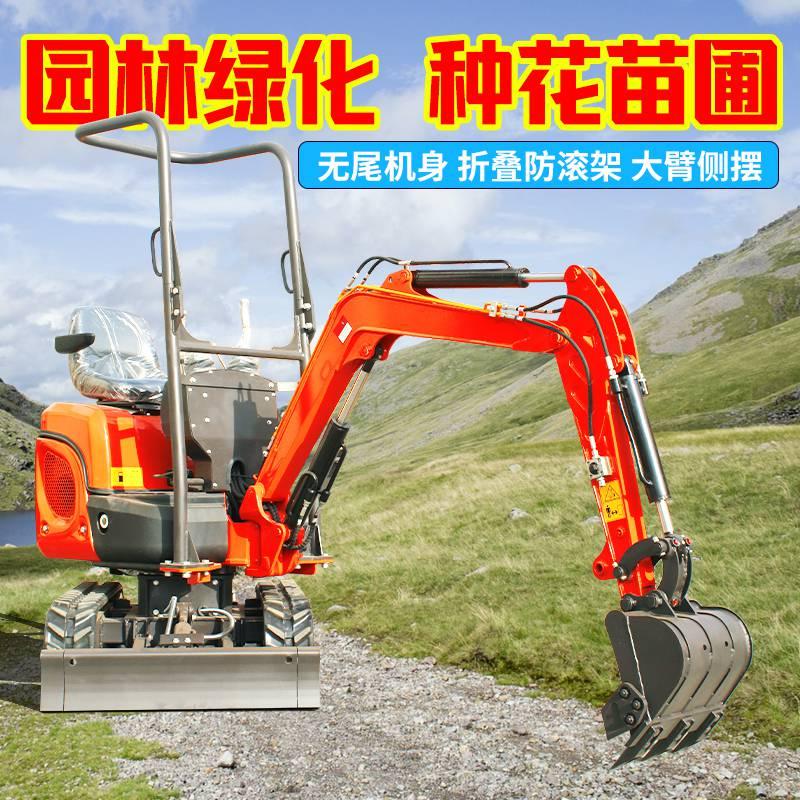 農地拔草挖坑用08微挖機電話咨詢08小型挖掘機全國聯保小鉤機