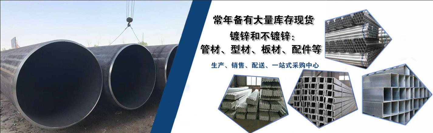 佛山市沧钢贸易有限公司
