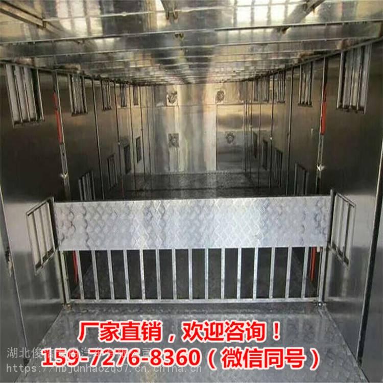全封闭式铝合金高端拉猪车母猪厂种猪拖运恒温运猪车定制