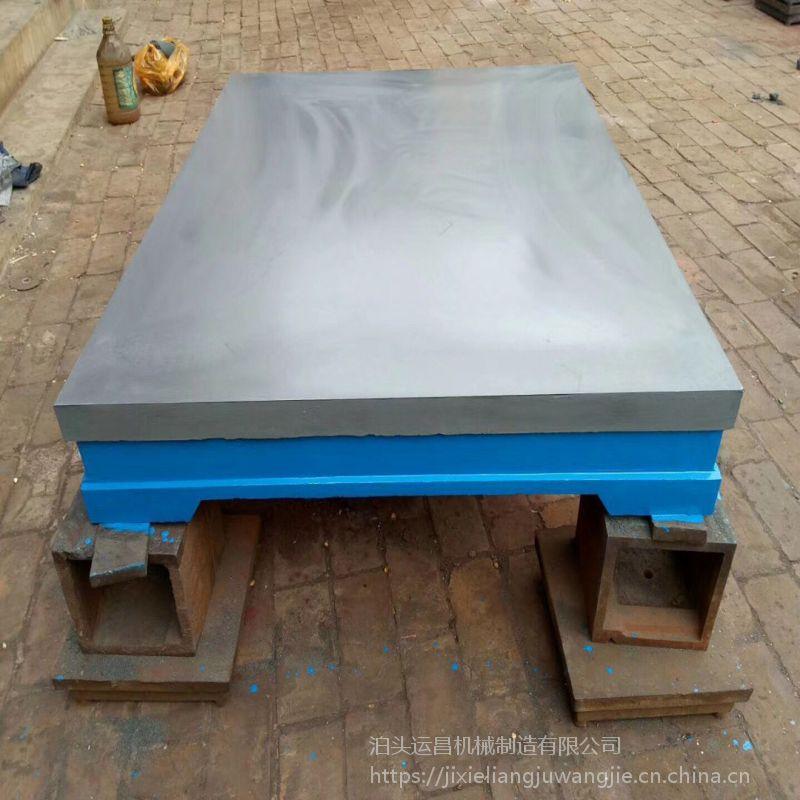 研磨平板生産廠家定做江浙滬地區0級研磨檢驗檢測平板平台