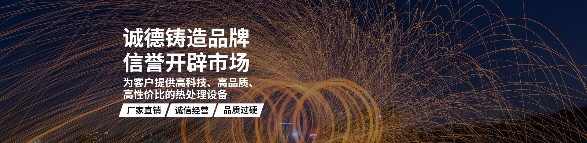 株洲远航工业炉科技有限公司