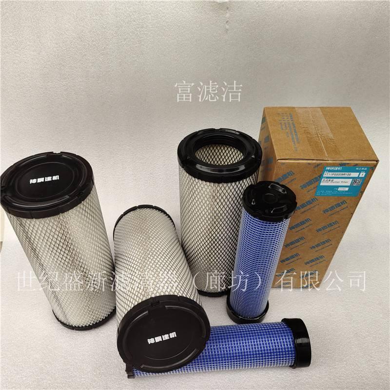 神鋼75-8空氣濾芯適配SK60-870挖掘機濾器小松PC60/70-856-7-8富濾潔